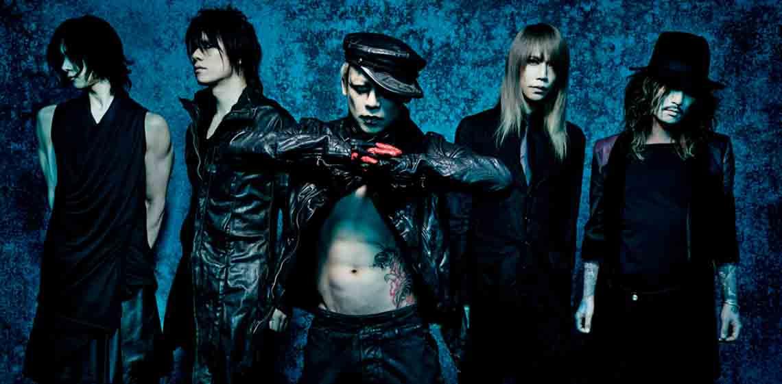 RockSavage-pic